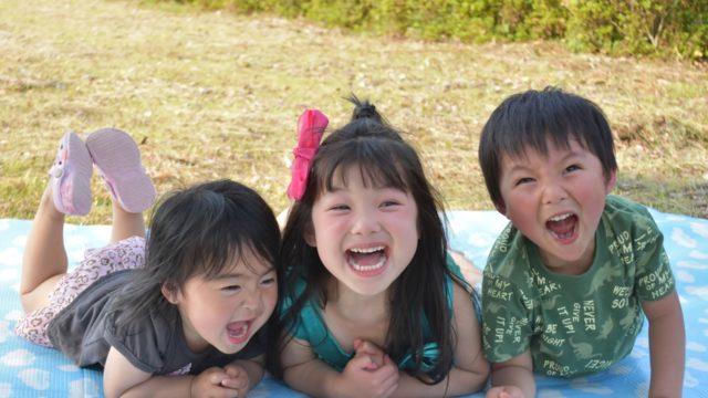 子供輝く日本の未来